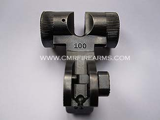 Luger Navy Rear sight adjustable.Ref.#02Nav.rs